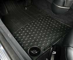 MINI Cooper Floor Mats - 82550146457